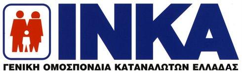 logo_INKA