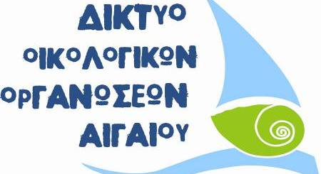 logo_diktio_oikologikon