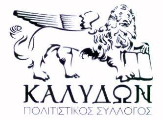 logo_kalidon