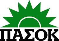 logo_pasok2