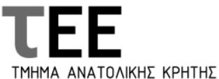 τμήμα ανατολικής Κρήτης του Τεχνικού Επιμελητηρίου της Ελλάδας