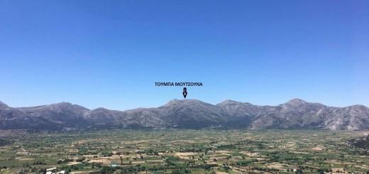 ανάβαση στη κορυφή Τούμπα Μουτσούνα