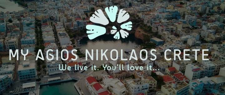myagiosnikolaos από τον Σύλλογο Εστίασης και Διασκέδασης