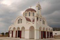 Ιερός Ναός Αγίου Χριστόφορου