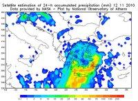 nasa_rain1