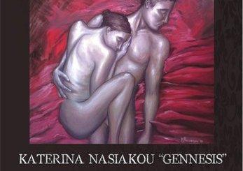 Gennesis