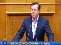 nikolopoulos1