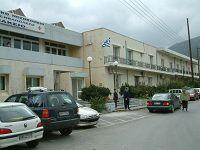 νοσοκομείο Νεάπολης