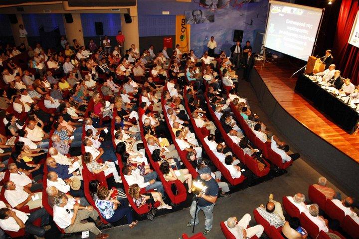 Ετήσια Τακτική Γενική Συνέλευση της Παγκρήτιας Συνεταιριστικής Τράπεζας