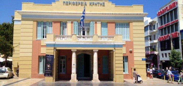 Θεσμικά Εργαλεία, Ταμείο Ανάκαμψης και Επενδυτικές ευκαιρίες στην Κρήτη, επερώτηση Κοπάση