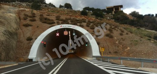Εγκρίθηκε ο ηλεκτροφωτισμός του δρόμου Αγ. Νικόλαος - Καλό Χωριό