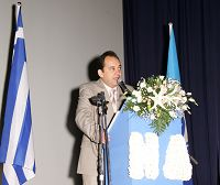 Γιάννης Πλακιωτάκης