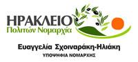 Logo του Συνδυασμού