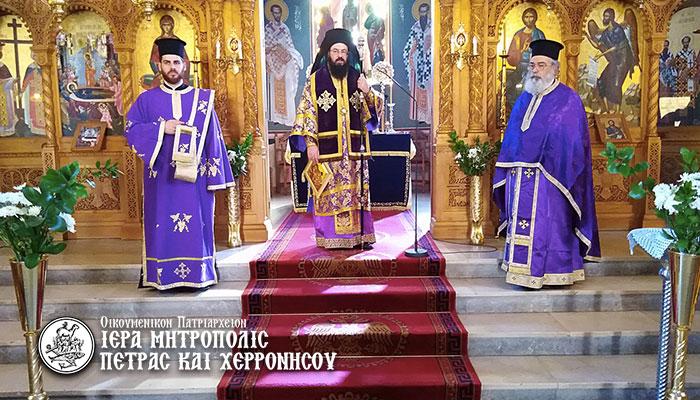 «Την ψυχωφελή πληρώσαντες Τεσσαρακοστήν»: Με αυτό το στιχηρό Ιδιόμελο η Εκκλησία μας εισάγει στην Αγία και Μεγάλη Εβδομάδα