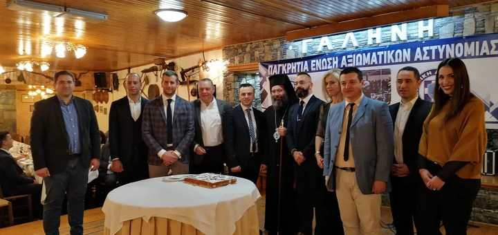 κοπή της πρωτοχρονιάτικης πίτας της Ένωσης Αξιωματικών ΕΛ.ΑΣ. Κρήτης
