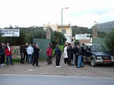 Κινητοποίηση στην είσοδο του εργοστασίου