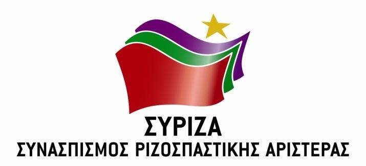 Κλείσιμο σχολών, βουλευτές ΣΥΡΙΖΑ
