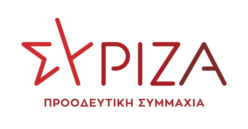 Συγκροτήθηκε η νέα Νομαρχιακή Επιτροπή του ΣΥΡΙΖΑ – ΠΡΟΟΔΕΥΤΙΚΗ ΣΥΜΜΑΧΙΑ Λασιθίου