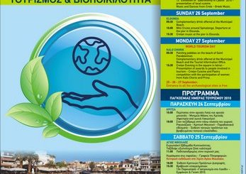 tourism_day2010