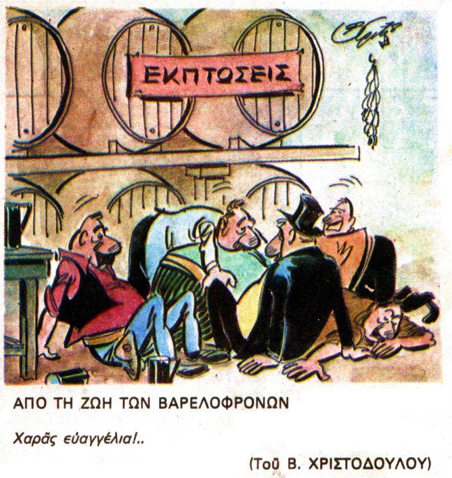 Εθνικός σχεδιασμός κατά του αλκοόλ, ομάδα εργασίας