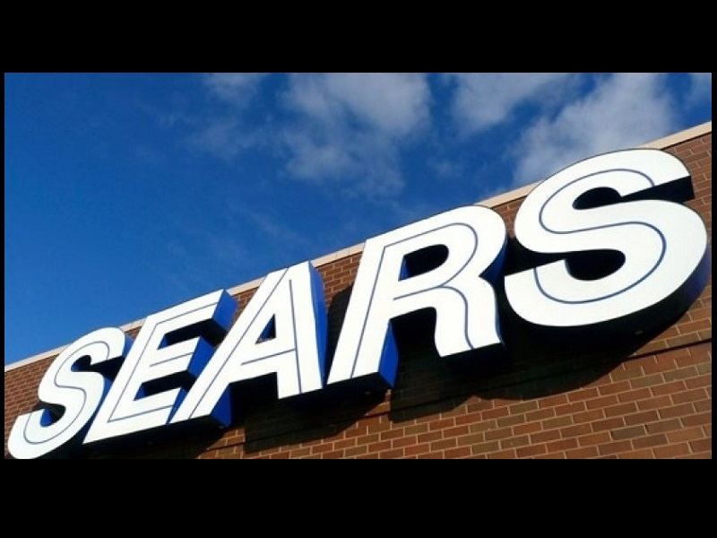 Today's Brokerage Rating: Sears Holdings Corporation (SHLD), Symantec Corporation (SYMC)
