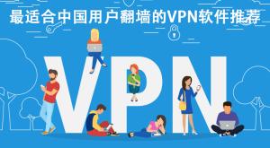 10Beasts 中国VPN推荐
