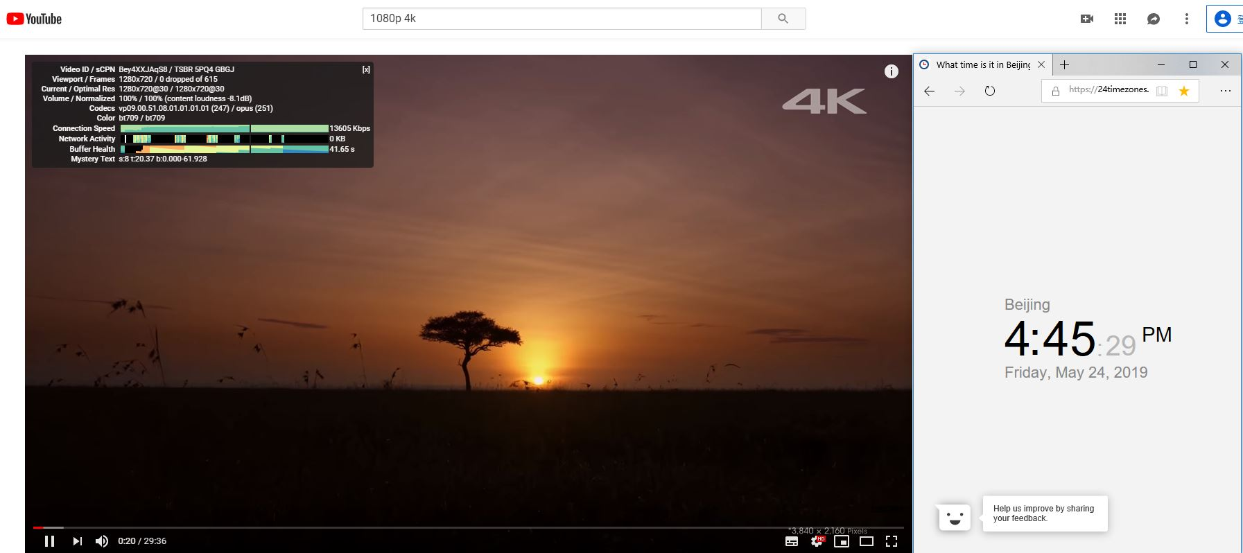 ExpressVPN windows japan-tokyo-1节点 翻墙成功-youtube-20190524