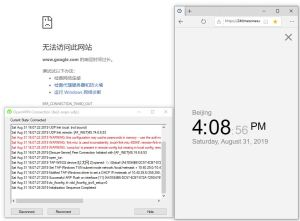 IvacyVPN windows openvpn be2-UDP连接-20190831