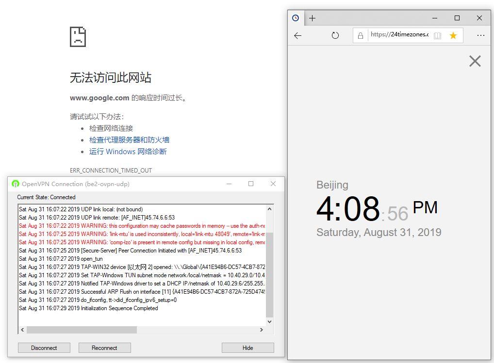 IvacyVPN windows openvpn be2-UDP连接-20190831