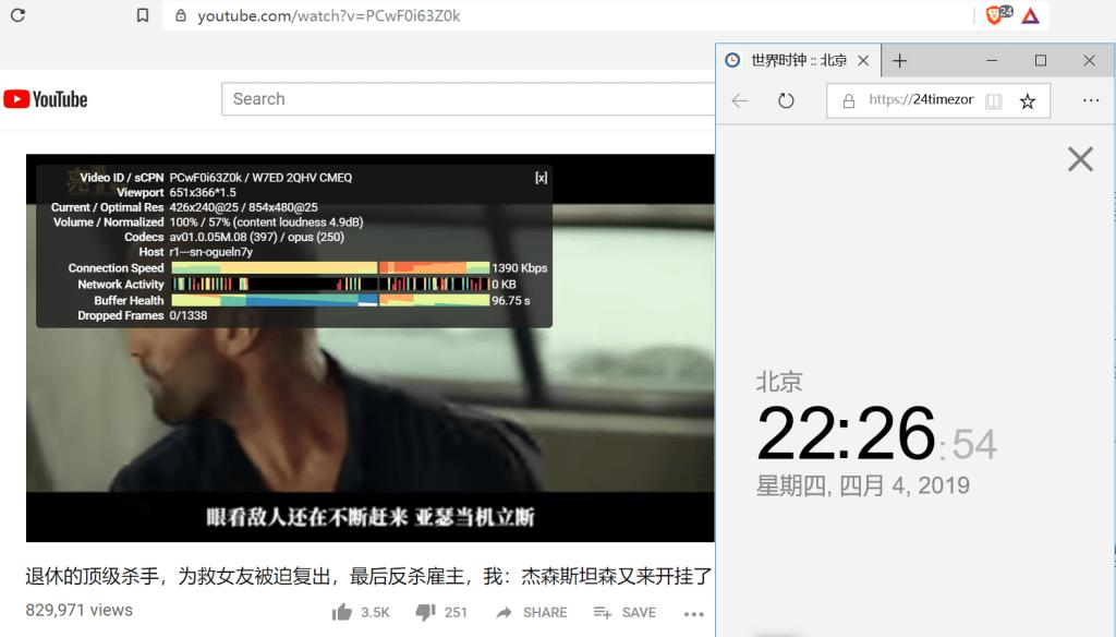 NordVPN Windows版本 Youtube连接 Japan #198 20190404072708