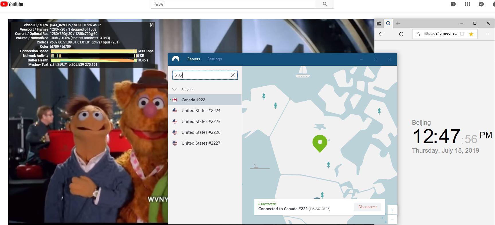 NordVPN Windows 翻墙 科学上午 加拿大-222服务器 YouTube速度测试--20190718