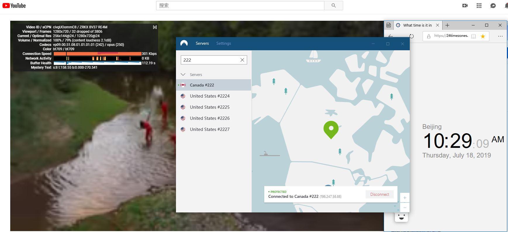 NordVPN Windows 翻墙 科学上午 加拿大-222服务器 YouTube速度测试-20190718