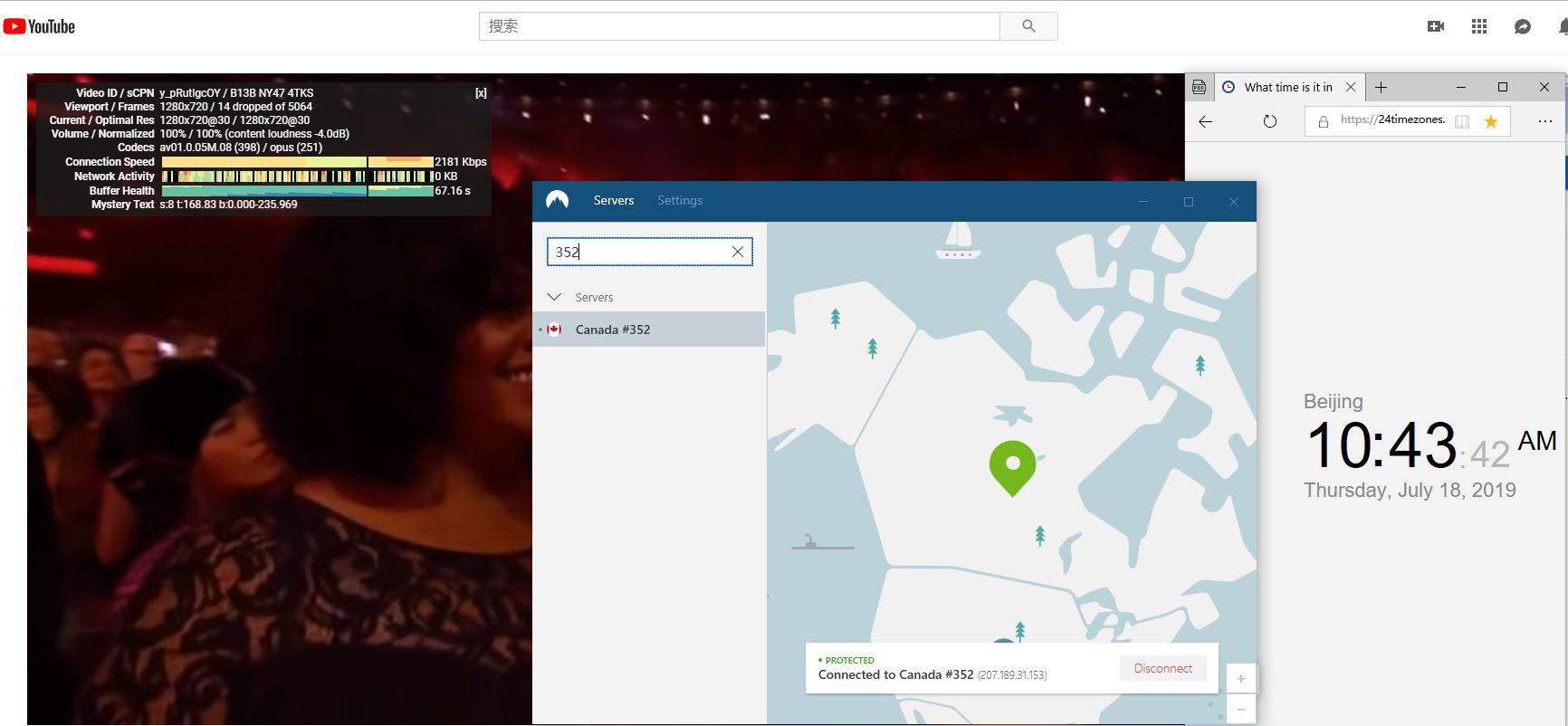 NordVPN Windows 翻墙 科学上午 加拿大-352服务器 YouTube速度测试-20190718