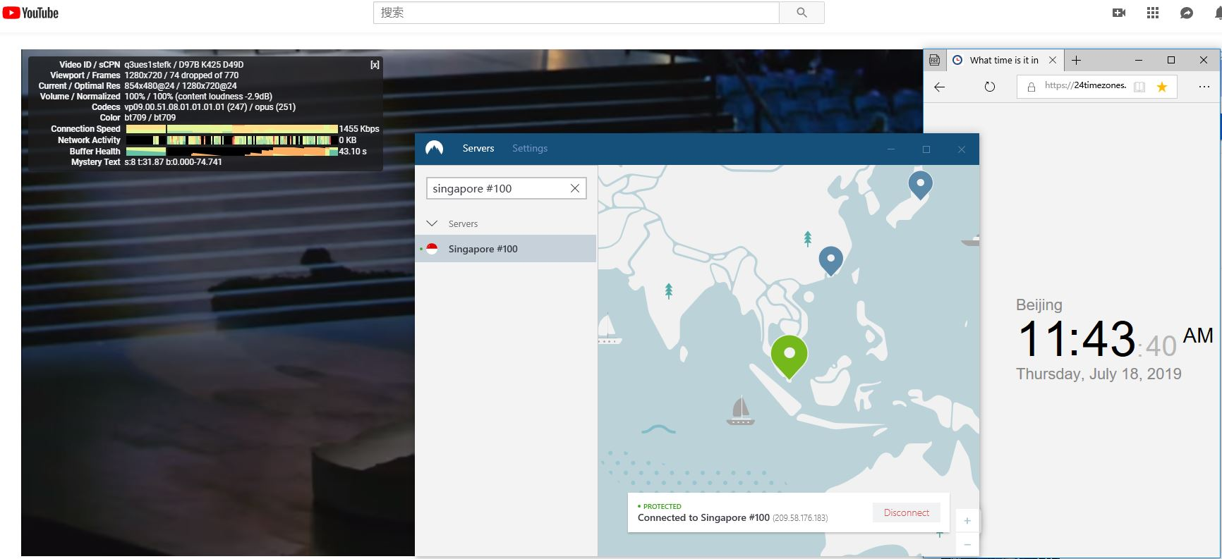 NordVPN Windows 翻墙 科学上午 新加坡-100服务器 YouTube速度测试-20190718