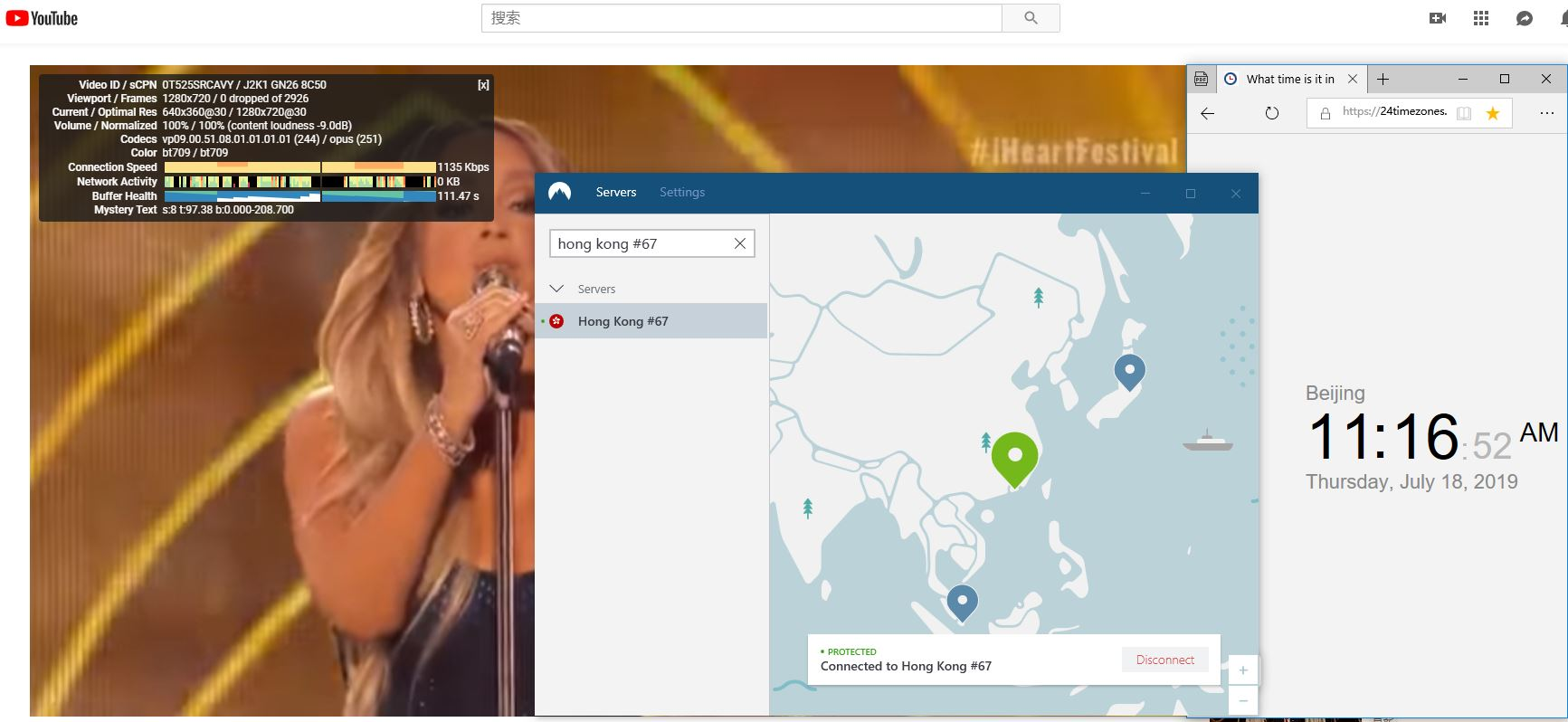 NordVPN Windows 翻墙 科学上午 香港-67服务器 YouTube速度测试-20190718