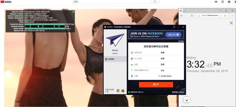 PureVPN windows United States 中国VPN翻墙 科学上网 YouTube测速-20190926