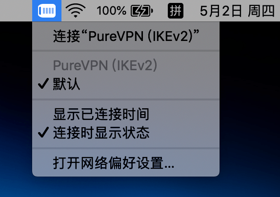 Purevpn macbook 快捷操作 2019-05-02 下午4.07.28