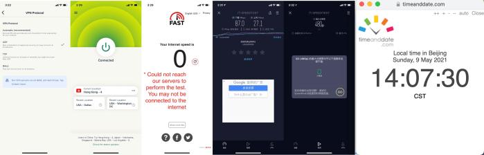 IOS iPhone ExpressVPN UDP协议 Hong Kong - 4 服务器 中国VPN 翻墙 科学上网 10BEASTS Barry测试 - 20210509