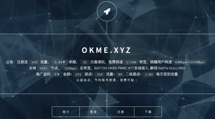 okme.xyz 2021-05-13 at 22.17.40