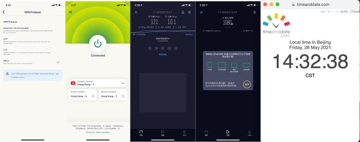IOS iPhone ExpressVPN IKEv2协议  Hong Kong - 1 服务器 中国VPN 翻墙 科学上网 10BEASTS Barry测试 - 20210528