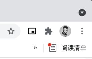 未读内容 Google 阅读清单 Reading List