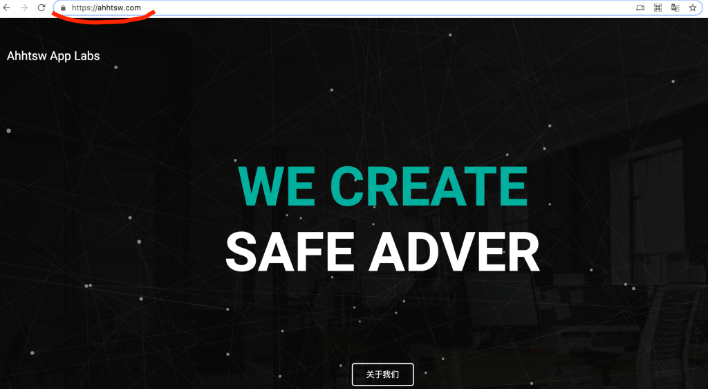 熊猫VPN主页