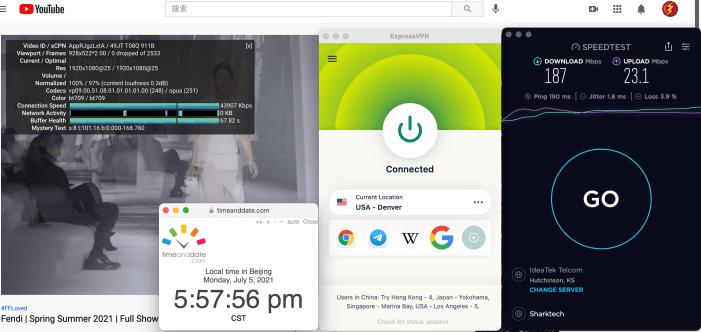 Macbook ExpressVPN IKEv2协议 USA - Denver 服务器 中国VPN 翻墙 科学上网 Barry测试 10BEASTS - 20210705