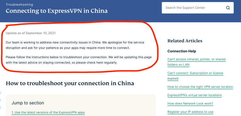 expressvpn just made an announcement that it is solving the China connection problem-20210910