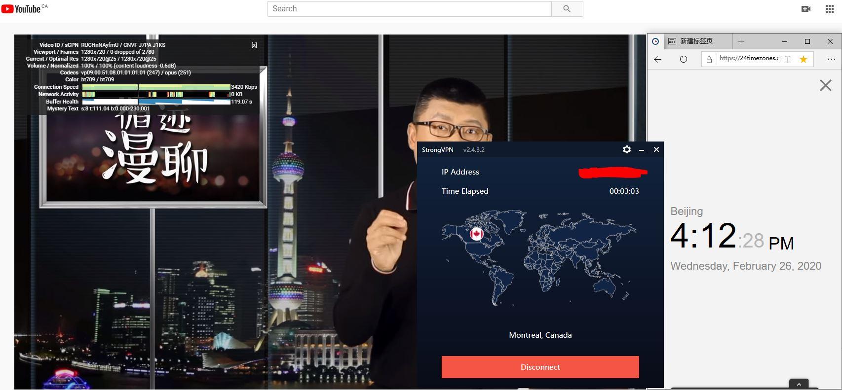StrongVPN Windows10 Montreal Canada 中国VPN翻墙 科学上网 Youtube测速-20200226