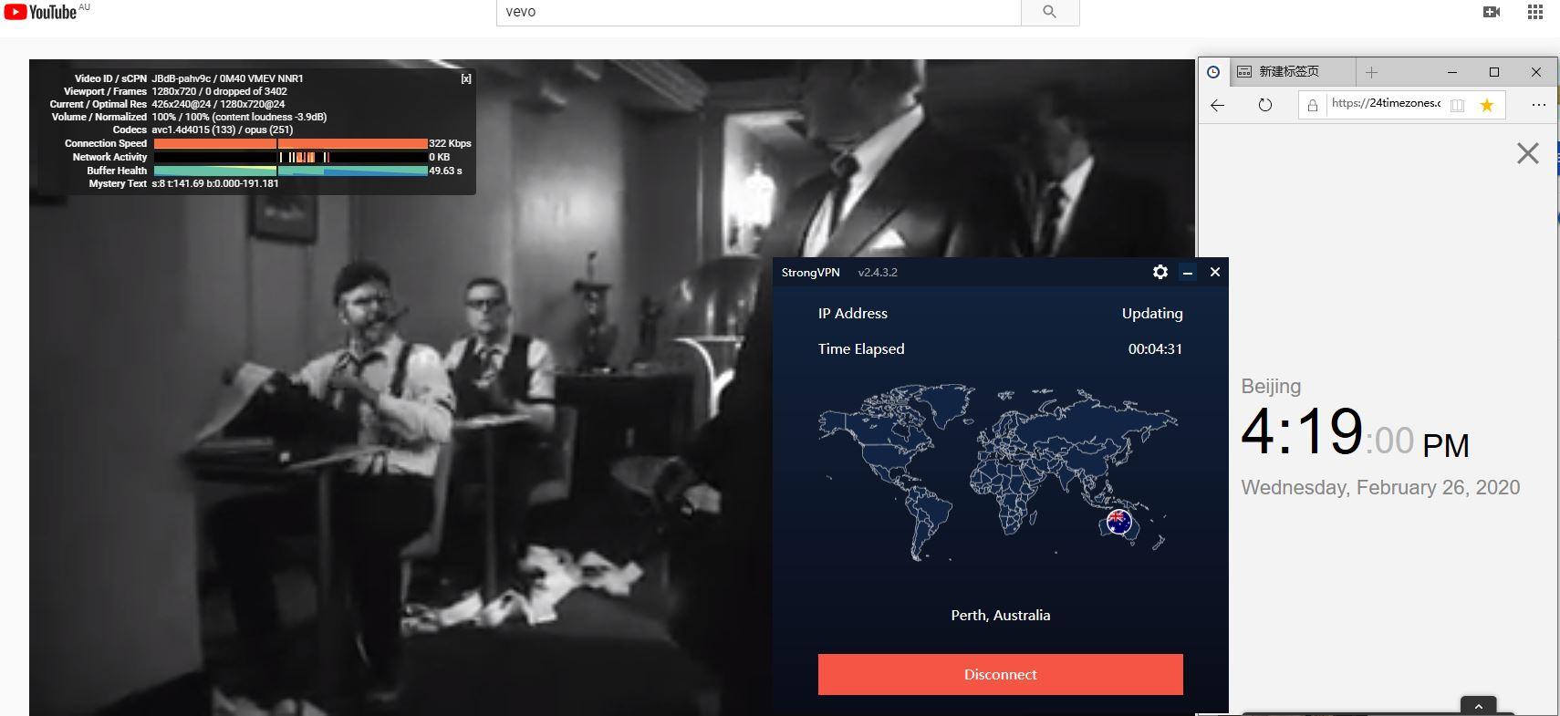 StrongVPN Windows10 Perth Australia 中国VPN翻墙 科学上网 Youtube测速-20200226