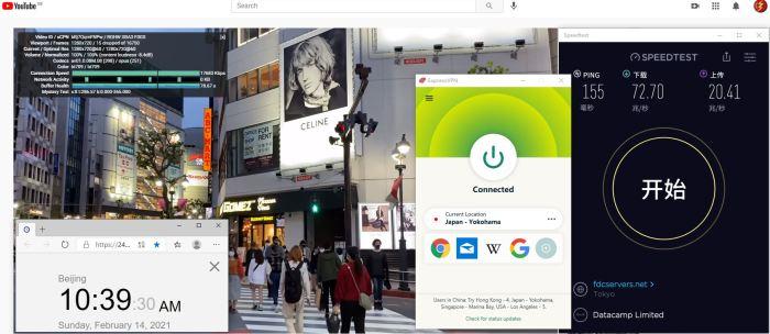 Windows ExpressVPN Automatic Japan - Yokohama 中国VPN 翻墙 科学上网 10BEASTS BARRY测试 - 20210214