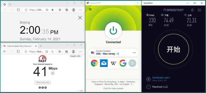 Windows ExpressVPN IKEv2 USA - New Jersey - 3 中国VPN 翻墙 科学上网 10BEASTS BARRY测试 - 20210214