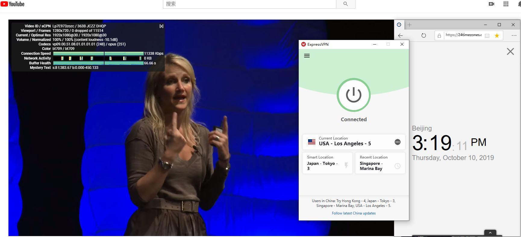 Windows ExpressVPN USA - Las Angeles - 5 中国VPN翻墙 科学上网 Youtube测速-20191010