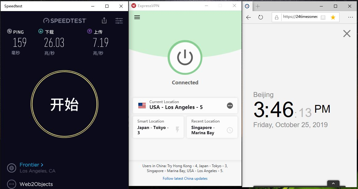 Windows ExpressVPN USA - Los Angeles - 5 中国VPN翻墙 科学上网 SpeedTest - 20191025